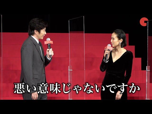 映画予告-田中圭、中谷美紀との共演にハラハラ!? 「怒られると思っていた…」映画『総理の夫』超組閣 完成披露試写会舞台あいさつ