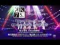 K SEVEN STORIES アイドルK CD付Episode 6「Circle Vision 〜Nameless Song〜」全国特別鑑賞券CM 30秒