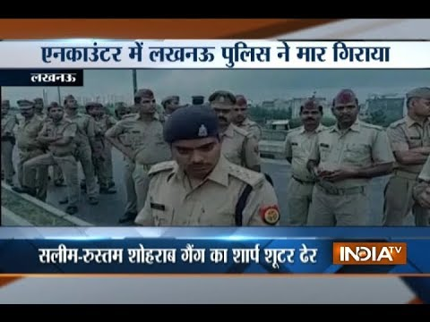 Wanted criminal shot dead in an encounter with police in Lucknow