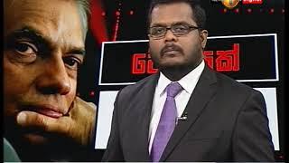 News 1st: Prime Time Sinhala News - 7 PM | (18-02-2018)