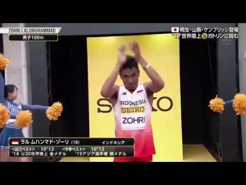 Viral Lalu Muhammad Zohri Juara Di Jepang