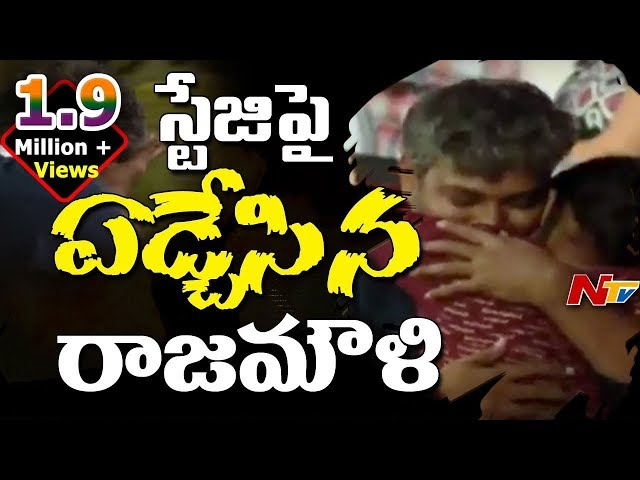 Rajamouli Cries on Stage || Keeravani Superb Song on Rajamouli || #Baahubali2 Pre Release Function