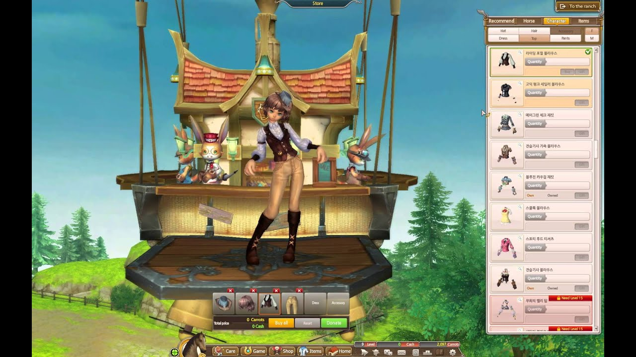 how to download alicia online