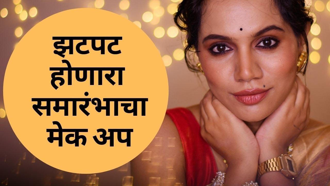 Download Easy Eye Makeup Tutorial | Mac Cosmetics Mini Kajal Launch