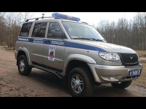 Полицейский УАЗ Патриот / тест драйв / Мужской разговор