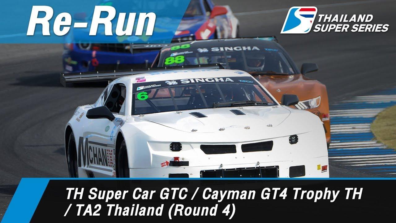 TH Super Car GTC / Cayman GT4 Trophy TH / TA2 Thailand (Round 4)