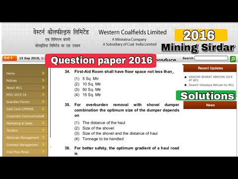 WCL 2016- QUESTION PAPER SOLUTION-SIRDAR EXAM - WESTERN COALFIELD LIMITED