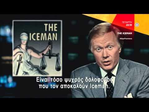 THE ICEMAN - trailer