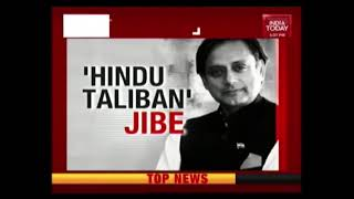 Shashi Tharoor's 'Hindu Taliban' Attack To Be Congress' Mantra For 2019?   5ive Live