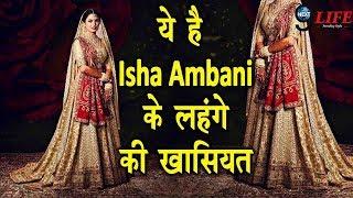 Isha Ambani Bridal Outfit | Ambani Family Wedding Wardrobe Collection | Lehenga | Saree