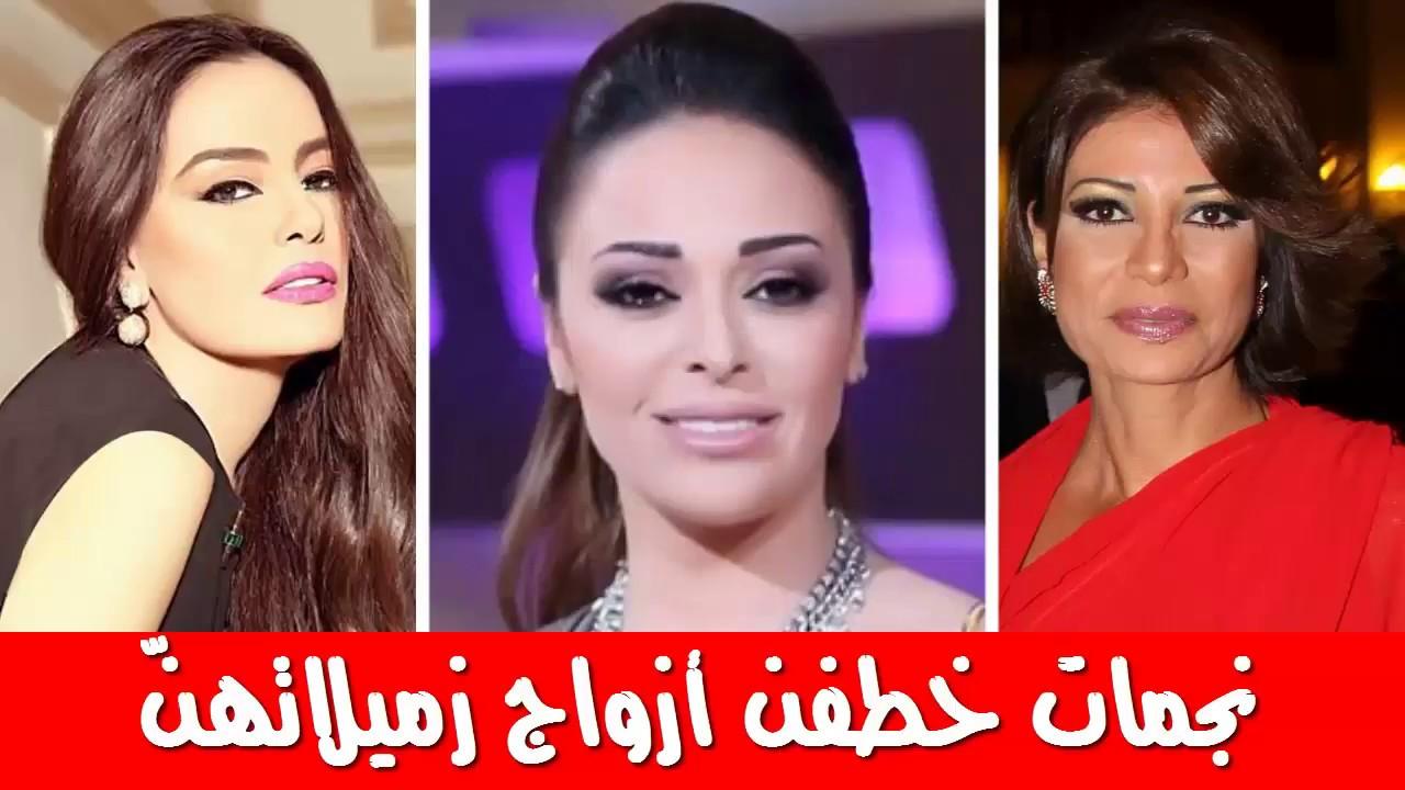 فنانات عربيات خطفن ازواج زميلاتهن . اغرب زيجات الوسط الفنى