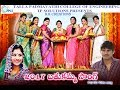 BATHUKAMMA SONG 2017 (sung by Mangili)  BY TALLA PADMAVATHI COLLEGE OF ENGINEERING