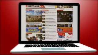 видео Сайты Житомира