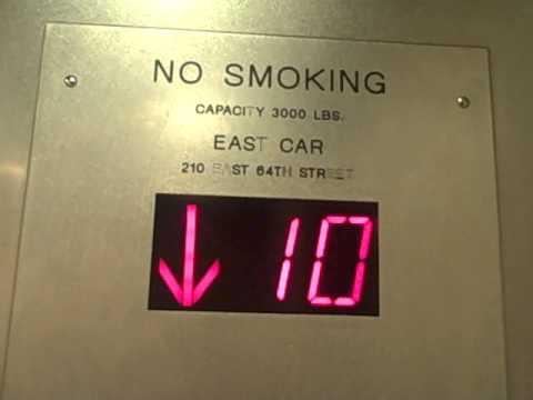East Schindler Elevator At MEETH In Manhattan NYC