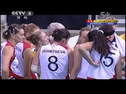 Thailand Vs Kazakhstan l 2012 Asian Women's Cup Volleyball Championship l Pool A l Set 2