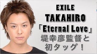 EXILEのボーカリストとしての活動に加え、俳優として映画やドラマに出演...
