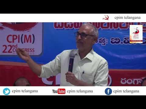 క్రోనీ క్యాపిటలిజానికి వ్యతిరేకంగా పోరాటం    Bjp Rule-Crony Capitalism       RAGHAVULU SPEECH   