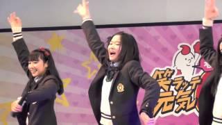 2015年3月21日(土) 山陰放送開局60周年記念 春のBSSまつり2015 AKB48 Te...