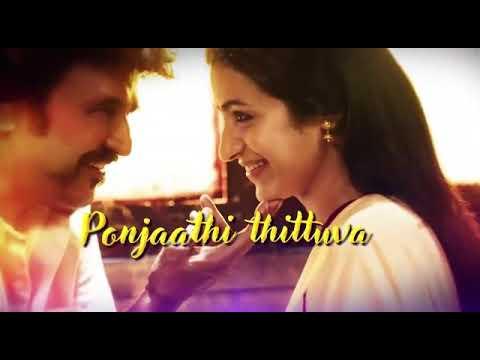 Petta   Whatsapp Status Tamil   Aaha Kalyanam Song 