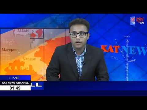 Assamese Prime Time News Date 07 04 2018 News