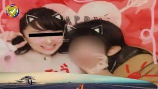 41歳元アイドル妻と駆け落ち 21歳大学生は「旦那を殺したい」 徳永数馬 検索動画 8