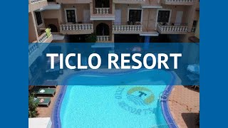 TICLO RESORT 2* Индия Север Гоа обзор – отель ТИКЛО РЕЗОРТ 2* Север Гоа видео обзор