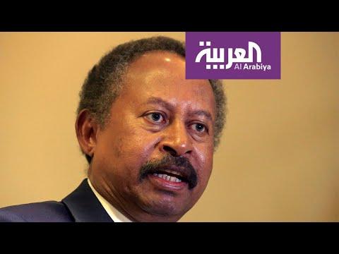 مرايا | السودان .. الحمدلله على السلامة  - نشر قبل 3 ساعة