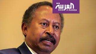 مرايا | السودان .. الحمدلله على السلامة