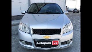 Автопарк Chevrolet Aveo 2011 года (код товара 22795)