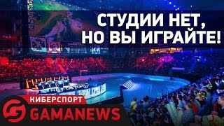 GamaNews. Киберспорт — Ninjas in Pyjamas; «Шальке 04»; League of Legends