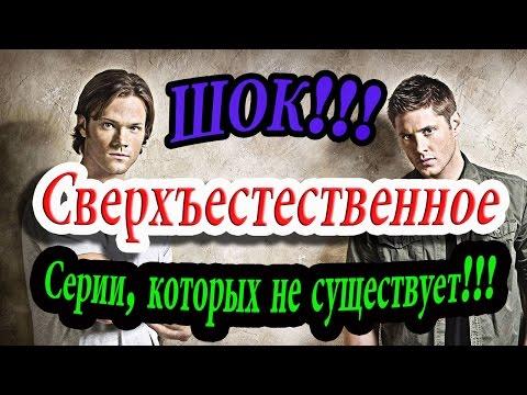 Сериал Дневники вампира 5 сезон 19 серия - смотреть онлайн