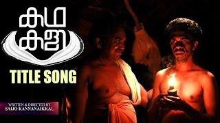 Download Hindi Video Songs - Kathakali Malayalam Film | Title Song | Bijibal, Saijo Kannanaikkal | Manorama Online