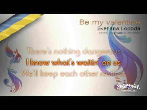 "Svetlana Loboda - ""Be My Valentine"" (Ukraine) - [Karaoke version]"