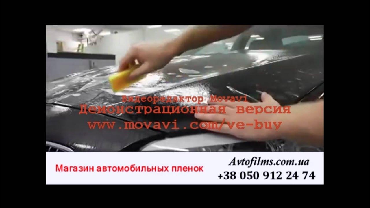 Что и как? Антигравийная пленка.Фары BMW 3 - YouTube