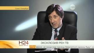 Отец Евгении Васильевой дал большое интервью РЕН ТВ