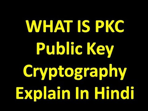 What Is Public Key Cryptography (PKC) Full Explain In Hindi For O level Exam