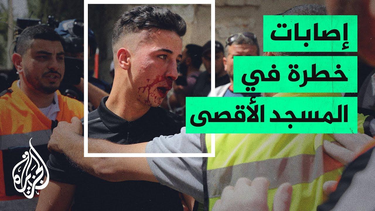 شاهد| الصور الأولية للإصابات داخل المسجد الأقصى إثر هجوم قوات الاحتلال على المرابطين  - نشر قبل 23 ساعة