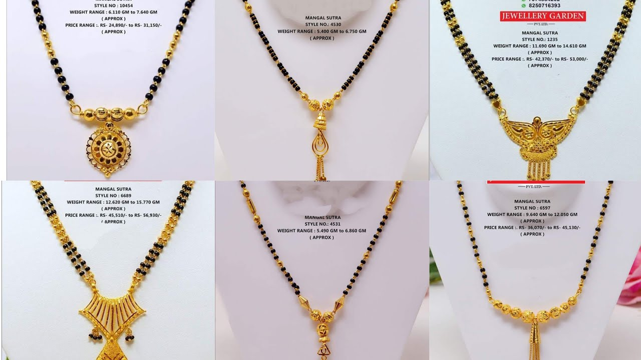 Gold Mangalsutra Designs With Price And Weight Pendant Locket Mangalsutras Jewellery 2019 Youtube,Easy Simple Mehndi Designs For Kids Step By Step Back Hand