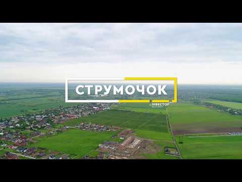 ЖК Струмочок: будівництво таунхаусів біля Луцька. Травень 2019