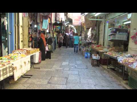The road to Damascus Gate - the Muslim Quarter, Jerusalem
