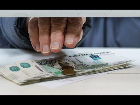 The Times (Великобритания): Разбрасывающая деньги золотая молодежь вызывает гнев у обычных россиян.