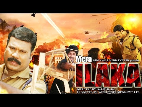 New Hindi Dubbed Movie - Mera Ilaka Mera Hukum (2016) Full Hindi Dubbed Movie