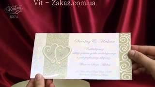 Свадебное пригласительное А5374