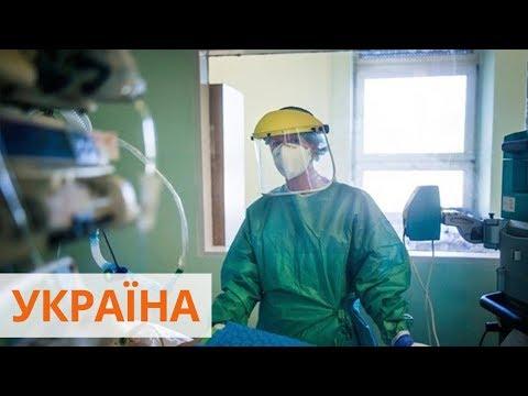 Коронавирус возвращается: в Украине резко увеличилось количество инфицированных Covid-19 за сутки