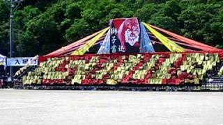 天草高校体育祭2009 人文字