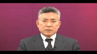 中矢伸一 「2013年3月のご挨拶」