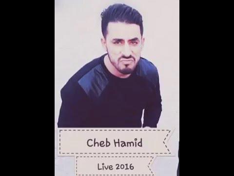 Cheb Hamid Live Doriane 2016   Barakat J'en ai marre    100%Live Choc