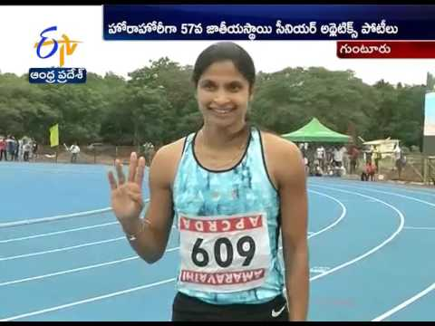 Inter State Senior Athletics Championship | Going on in Guntur