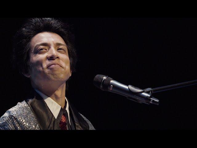 歌を歌い続ける!映画『いのちあるかぎり 木田俊之物語』予告編