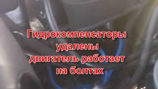 Удаление гидрокомпенсаторов.mpg(, 2012-03-05T15:52:01.000Z)